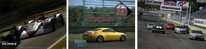 Gran Turismo 4 PS2